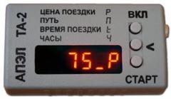Таксометр ТА-2